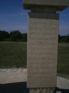 Древний Булгар