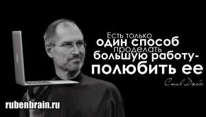 Блог Рубена Хуснутдинова/Рубен Брайн